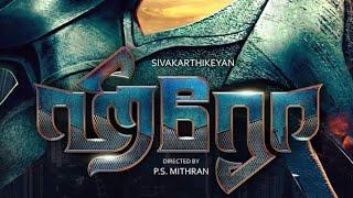 Hero second look release date update/sivakarthikeyan/cinema gang