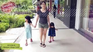 [2019-08-25] Penang Trip 2019 - Designer Village Outlet