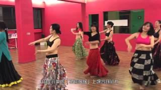 印度寶萊塢「裙擺搖搖」上課實錄影片