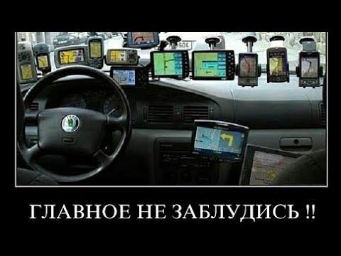 Моя навигация. Igo Primo. Как пользоваться навигацией?