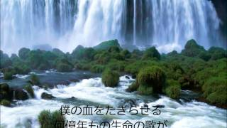 マイケルのplanet earthに日本語訳をつけてみました.