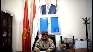 The commander of the Central Zone of the security belt in Abyan announces joining the government and legitimate forces