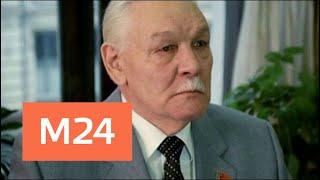 """""""Раскрывая тайны звезд"""": Всеволод Санаев - Москва 24"""