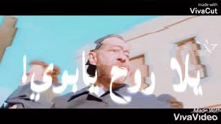 مهرجان الشر جالكم   السويسي وسعودي   حالة واتس اب ٢٠٢٠