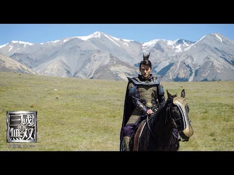 Dynasty Warriors Live Action Movie 2019 Youtube