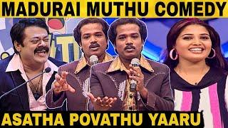 APY 31 | Madurai Muthu |Aishwarya Rajesh