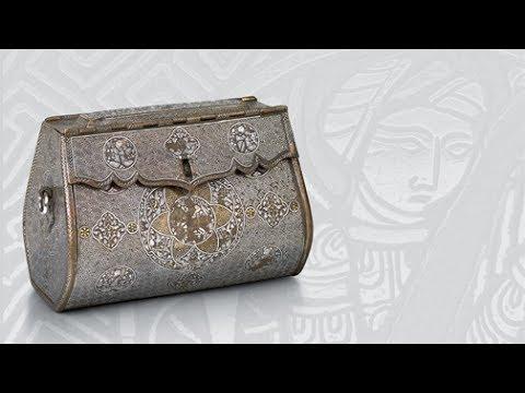 Court & Craft: A Masterpiece from Northern Iraq