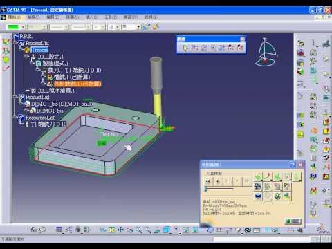 CATIA 3D CAM教學AVI 01 - YouTube