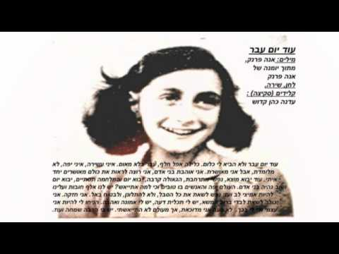 From anne frank 39 s diary music singing playing edna for Anne frank musical