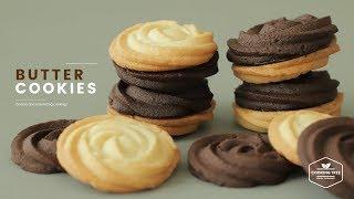 버터링 쿠키 만들기, 바닐라 초코 샌드 쿠키 : Butter Cookies Recipe : バタークッキー  | Cooking tree