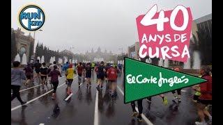 Cursa El Corte Inglés 2018