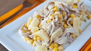 Салат -  Ананас с курицей ( Салат к новому году) за 10 минут/ Salad - Pineapple chicken
