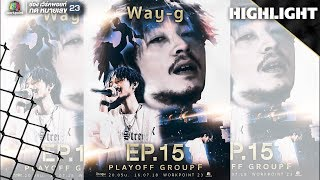 Way G | PLAY OFF | THE RAPPER