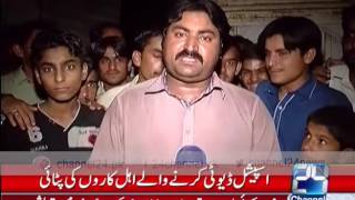 24 Breaking : Sukkur , police fight each other