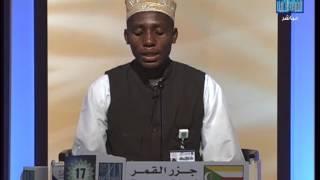 جائزة دبي للقرآن 2013- جزر القمر Dubai Quran 2013 Comoros