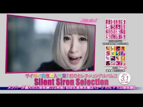 【Silent Siren】Silent Siren Selection 〔MV23曲全曲紹介!〕