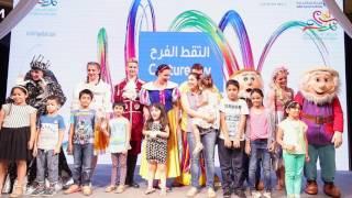 Eid Al Fiter festival activities 2016 Doha-Qatar