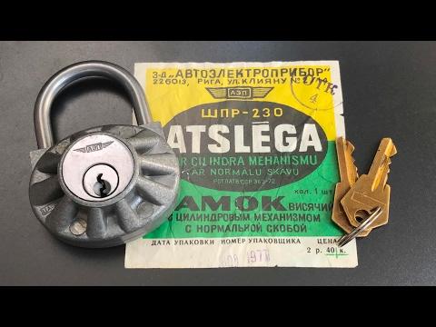 [466] Unusual Cold War Era Latvian Padlock Picked