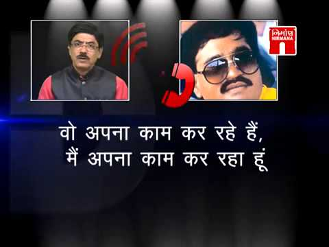 Dawood Ibrahim Interview with News Reporter(July-2015)