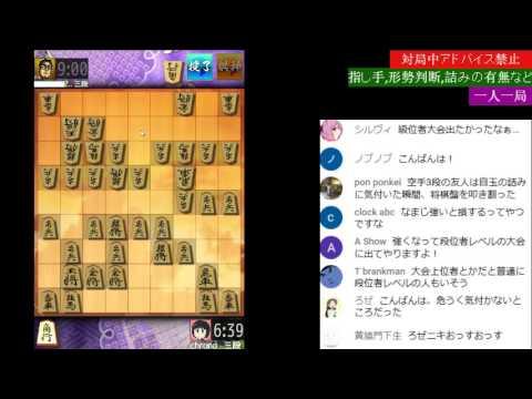 【将棋実況Live121】ウォーズとついたて将棋と麻雀【2017/1/27】