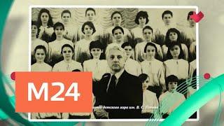 """""""Песни нашего кино"""": """"Крылатые качели"""" - Москва 24"""