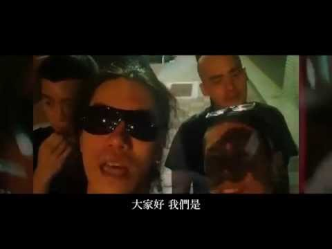 Ashen Greeting - 7/16 Venom inc. Live in Taipei