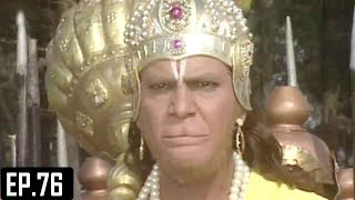 जय हनुमान | Jai Hanuman | Bajrang Bali | Hindi Serial - Full Episode 76
