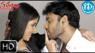 Satyam (2003) - HD Full Length Telugu Film - Sumanth - Genelia