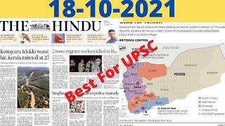 18 October 2021 The Hindu Newspaper Analysis and Editorials #upsc screenshot 1