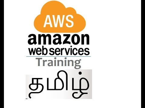 5  AWS VPC Endpoints in Tamil