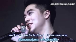 {Thai sub }Dust -  XU Weizhou Timmy New Album