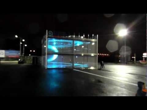 Беспонтовый 3D-куб Электронного правительства