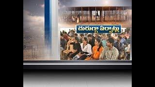 Pawan Kalyan to Make Jana Sena Anniversary | a Grand Affair | at Bible Mission Ground | Guntur Dist