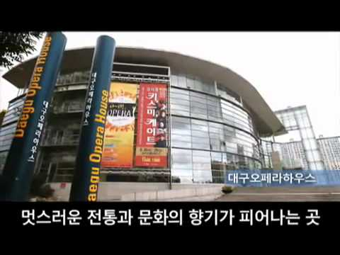 [CF] 4Minute - City of Daegu
