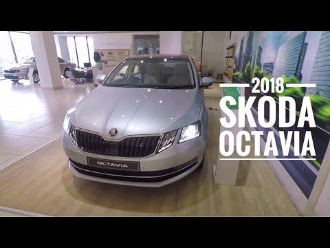 2018 Skoda Octavia | 2018 skoda octavia test drive | skoda octavia vs octavia rs