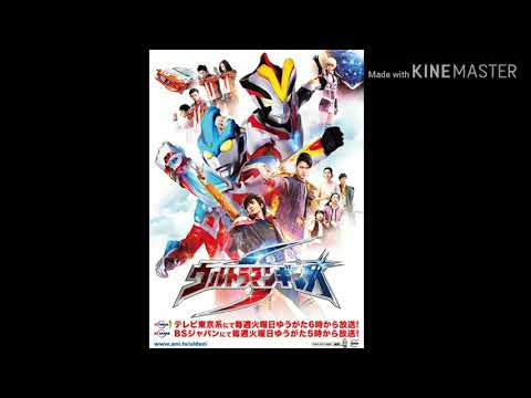 Ultraman Ginga S-Theme Songs
