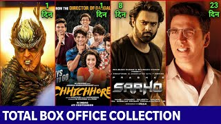 2.0 China Box Office Collection Day 1, Chhichhore 1st Day Collection,Saaho Collection,Mission Mangal