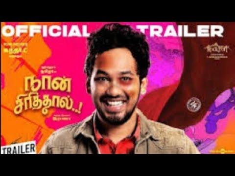 Naan Sirithal Official Trailer   Hiphop Tamizha   Sundar C   Naan Sirithal Trailer Tamil
