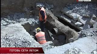 ПОДГОТОВКА К ЗИМЕ(В Волгограде идет подготовка к новому отопительному сезону - ремонт котельного оборудования и тепловых..., 2016-06-16T18:17:07.000Z)