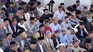 Friday Sermon English - 29th July 2016