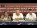 Conferinţe IPN [HD] | Preşedintele  CNO este învinuit de spălare de mijloace financiare bugetare.