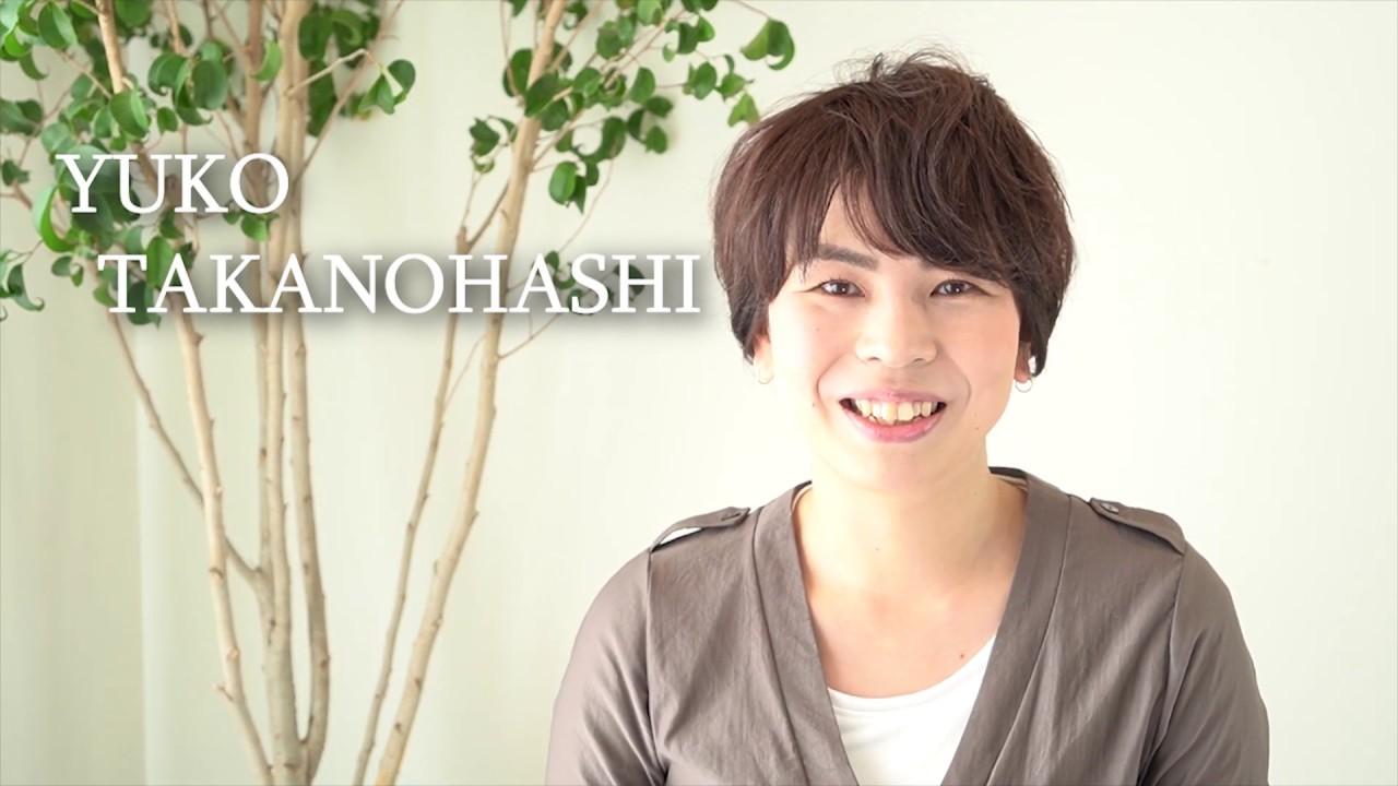 9月より鷹箸(タカノハシ)のWEB予約開始します。平日も出勤します。