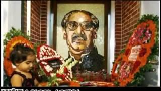 """""""জাতীয় শোক সঙ্গীত"""" (প্রস্তাব) গীতিকার ও সুরকার, শিল্পস্থাপক এম এ এ সৌরভ খান"""