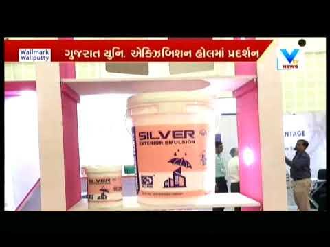 WallMark Industries Present at Exhibition cum Sale in Gujarat University, Ahmedabad | Vtv News