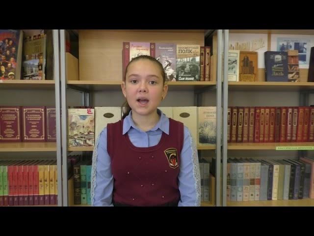 Махмудова Анастасия читает произведение «Осень» (Бунин Иван Алексеевич)