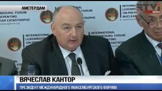 Вячеслав Кантор: «Нет другой альтернативы - только садиться за стол переговоров»!(, 2016-06-08T12:28:01.000Z)