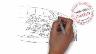 видео Как нарисовать цирк, цирковую арену карандашом поэтапно?