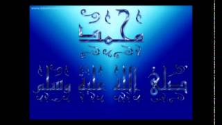 002 Surah Al Baqarah Full with Pushto Translation