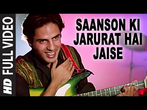 Saanson Ki Zaroorat Hai Jaise Song Lyrics