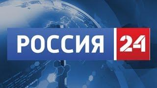 Смотреть видео Россия 24 - ТРАГЕДИЯ с блоггерами Miss Katy и Mister Max онлайн